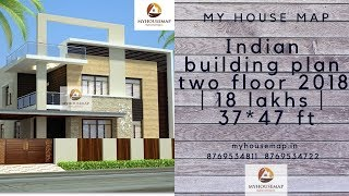 Indian building plan two floor 2018 |  18 lakhs | 37*47 ft