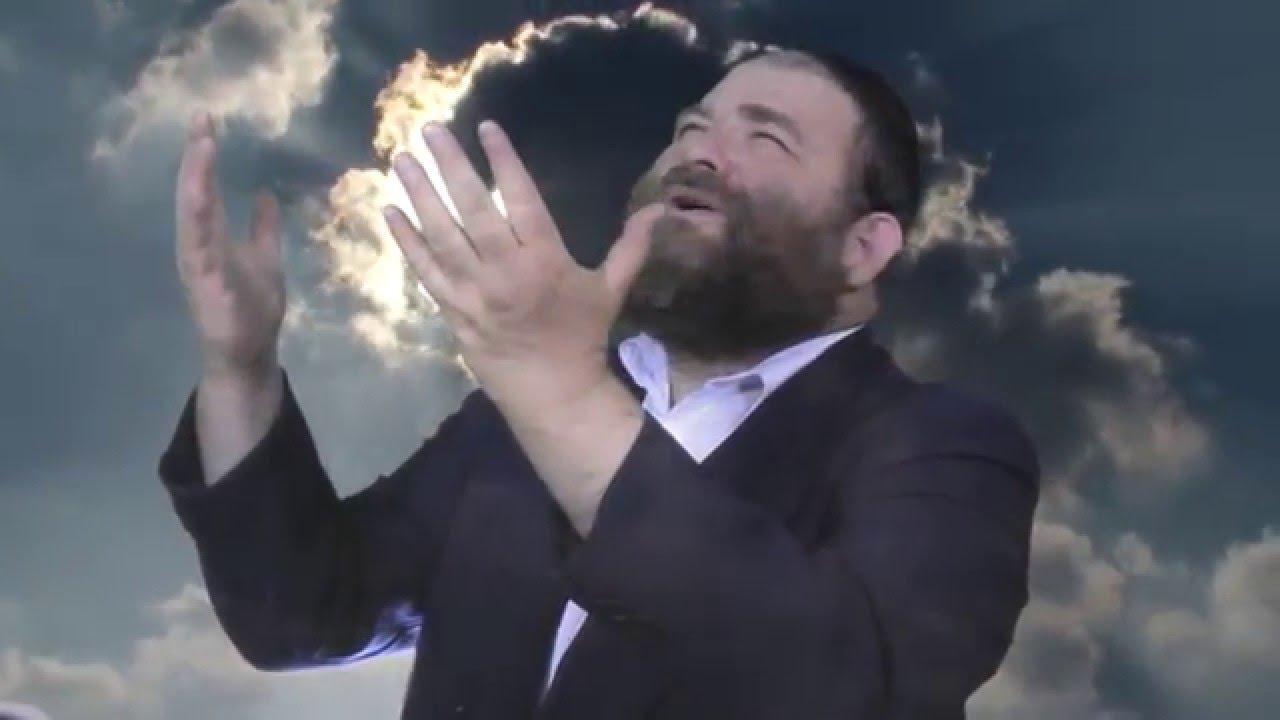 אלוקי נשמה מיכאל שטרייכר