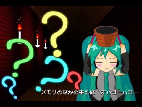 miku-hatsune-~-*hello,-planet