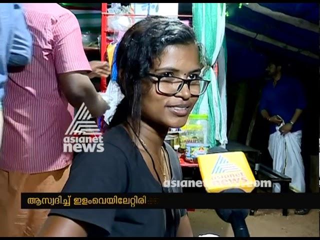 കോള്പ്പാടങ്ങളുടെ ഭംഗി ആസ്വദിച്ച് ഒരു യാത്ര | 58th Kerala School Kalolsavam 2018