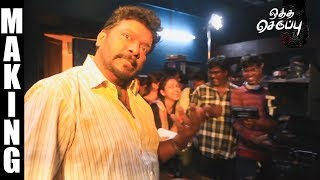 Oththa Seruppu Official Making | ONLY One Character film | Parthiban