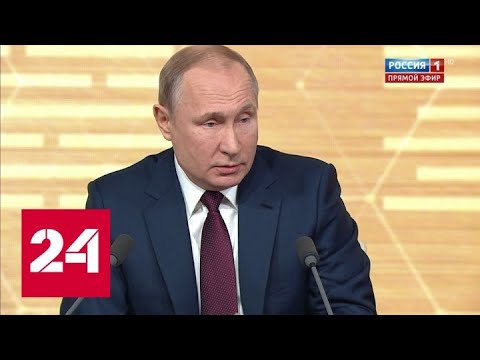 Путин рассказал, как сильно изменилась экономика России за двадцать лет - Россия 24