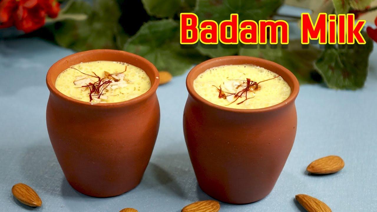 Badam milk recipe   Almond Milk   Immunity boosting badam milk