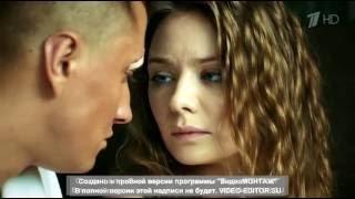 Мажор 2 || Клип || Игорь и Вика || Твои глаза