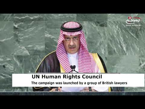 Saudi Arabia should be dropped from UN Human Rights Council: British lawyers