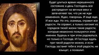 Евангелие дня 13 Февраля 2020г