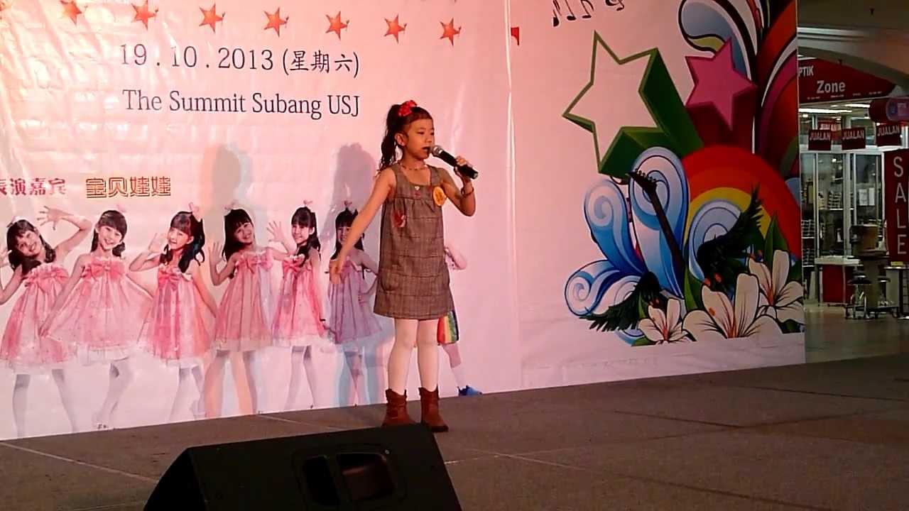 shenny hau 牛奶歌 韩语 in e kids singing contest 2013 youtube