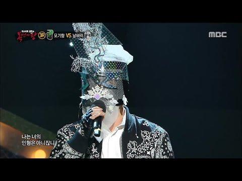 [King of masked singer] 복면가왕 스페셜 - (full ver) Jo Jang Hyuk - Please, 조장혁 - 제발