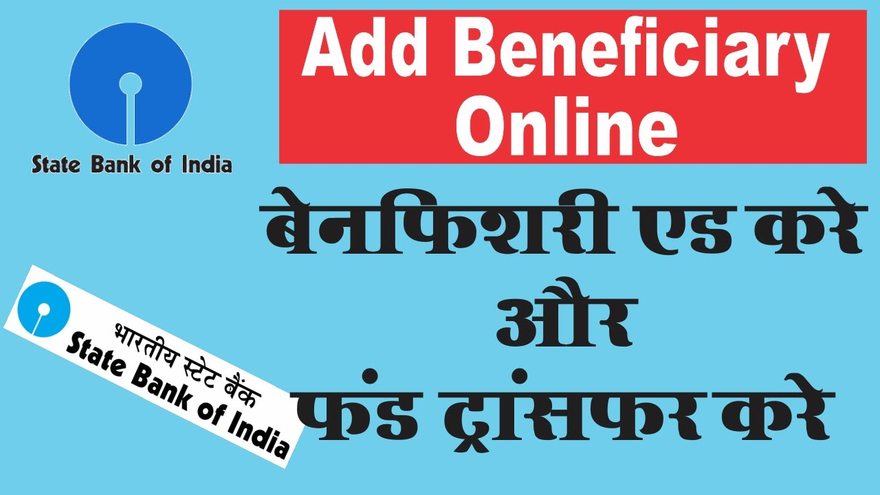 banking in hindi Which of the following has most of the bank branches.
