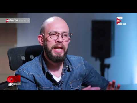 ON screen - ONspot: كواليس صناعة العمل الفني السينمائي .. أحمد حافظ  - نشر قبل 4 ساعة