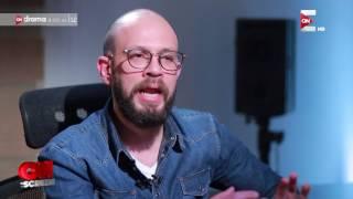 ON screen - ONspot: كواليس صناعة العمل الفني السينمائي .. أحمد حافظ