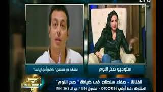 الفنانة صفاء سلطان ترد علي إنتقاد السوشيال لها علي مشهد الرقص في مسلسل