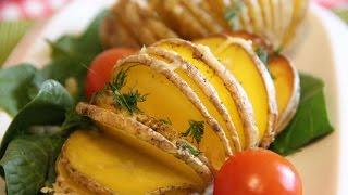 Картошка-гармошка запеченная в духовке
