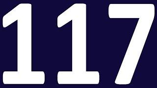 НЕПРАВИЛЬНЫЕ ГЛАГОЛЫ АНГЛИЙСКОГО ЯЗЫКА УРОК 117 АНГЛИЙСКИЙ ЯЗЫК Уроки английского языка
