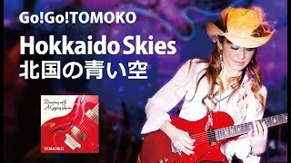 TOMOKO & FantasticBlue / Hokkaido Skies 北国の青い空