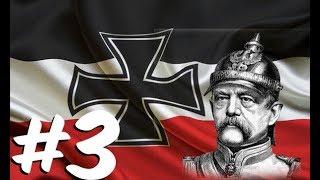 МП в Victoria II за Северо Германский Союз #3