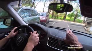 Вождение урок №1 ч.2 Audi Q3 (Ауди ку3) короткие рефлексы, взгляд.