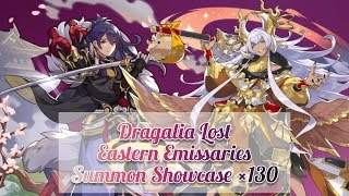 Dragalia Lost: Eastern Emissaries Summon Showcase (130 Summons)