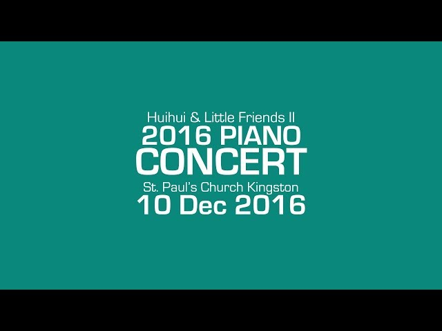 2016 Concert Trailer new