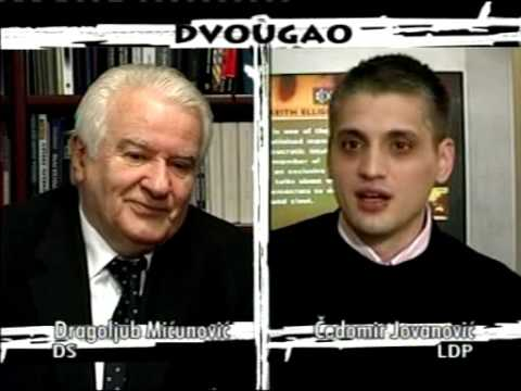 DVOUGAO 012 Dragoljub Mićunović - Čedomir Jovanović (jan. 2007)