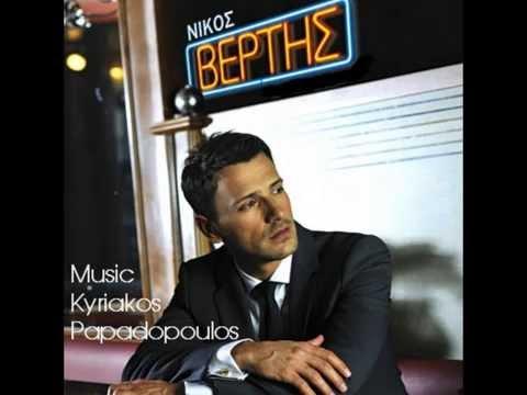 Nikos Vertis • An eisai ena asteri •12-6-2011/12/13/14/15/16/17/18