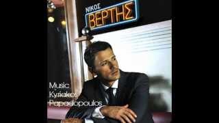Nikos Vertis • An eisai ena asteri •12-6-2011/12/13/14/15/16