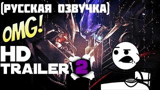 Трансформеры 5: Последний Рыцарь - Русский Трейлер (2017)
