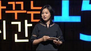 세바시 776회 VR콘텐츠를 개발하면서 발견한 혁신의 비밀 | 김윤정 무버 대표