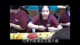 Publication Date: 2019-09-15 | Video Title: 2019年7月5日至7日香港教師會李興貴中學姊妹學校交流活動