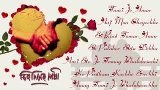 valentine-s-day-special-bengali-love-song-jukebox