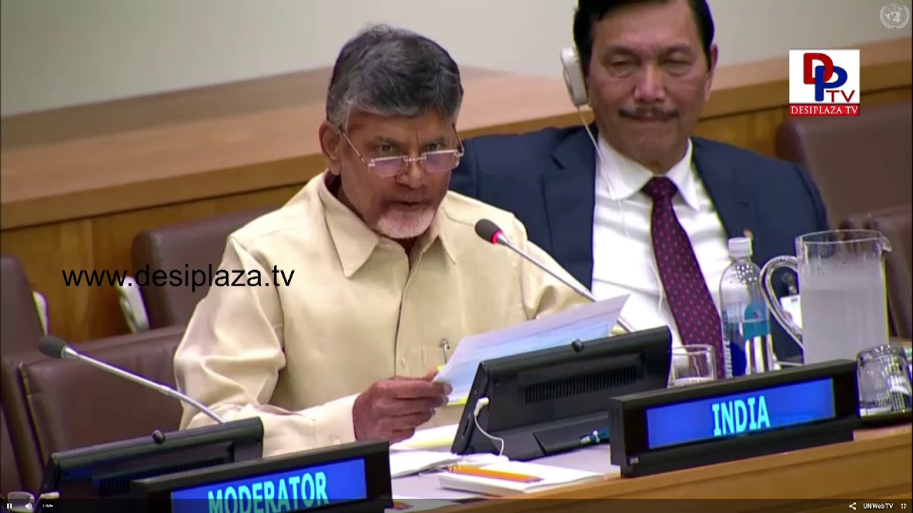 Full Speech United Nation - Nara Chandra Babu Naidu Financing Sustainable Agriculture/Landscapes