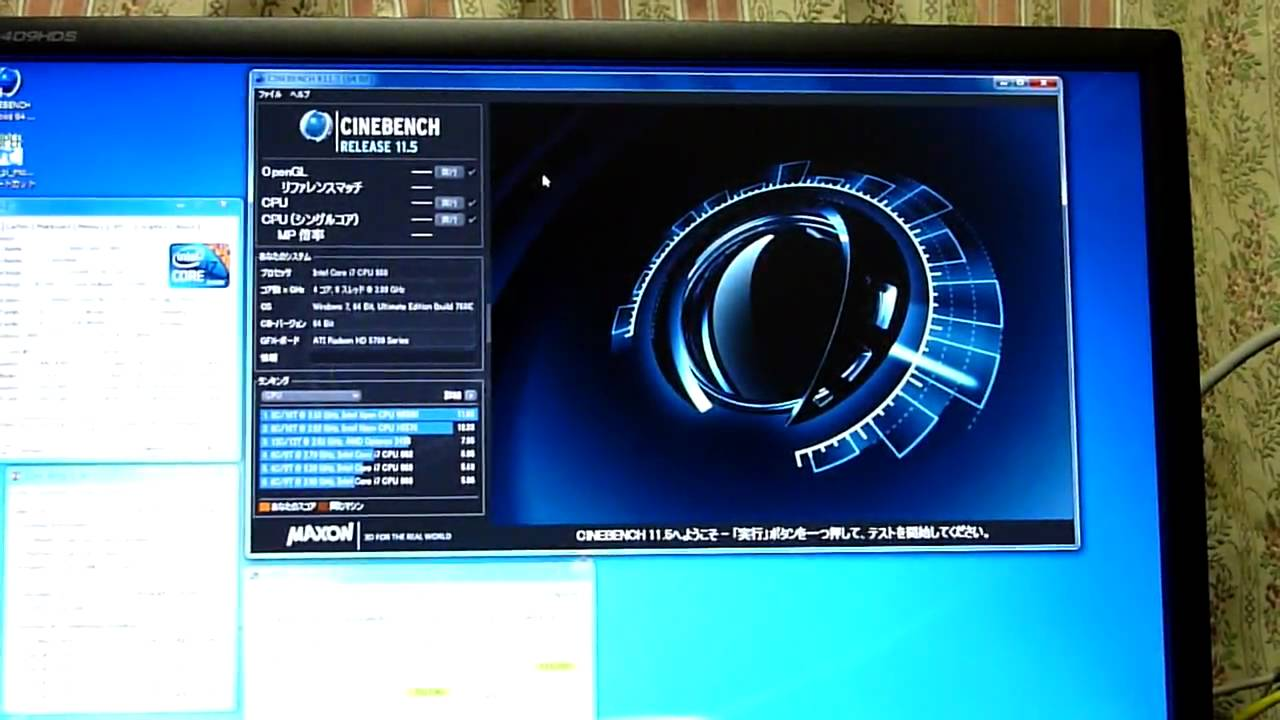 DELL XPS 8100 OVERCLOCK 4GHz!! From JAPAN(XPS8100オーバークロック)