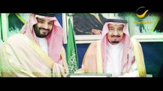 هذا ولد سلمان - غناء : طلال سلامة ، كلمات : د.صالح الشادي