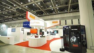 NSK at JIMTOF 2018 – Japan International Machine Tool Fair
