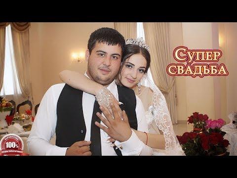 КРАСАВИЦА НЕВЕСТА! Цыганская свадьба Рустама и Гали. Часть 2