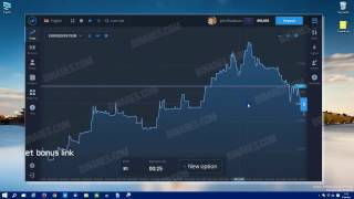 IQ OPTION - BINARY OPTION TRADING. HOW TO TRADE IQ OPTIONS - IQ OPTION TRADING STRATEGY