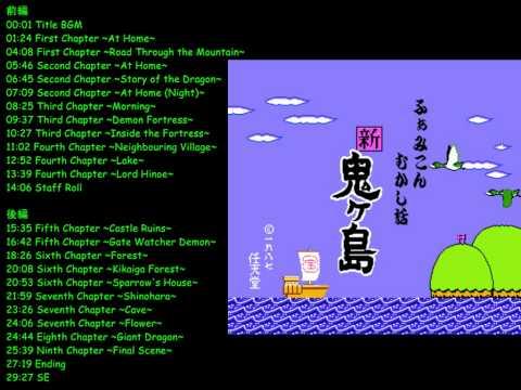 NES: Shin Onigashima Soundtrack