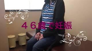 46歳で妊娠 とても頑張ったTさん。 斎藤先生(当院のスタッフ)ともと...