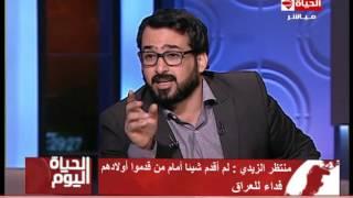 بالفيديو| الزيدي: ضرب بوش بالحذاء جعله ينحني أمام العرب