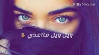 محمد السالم // اكو فد ناس //
