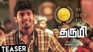Behindwoods BEST Short film - Dharumi | Official Teaser | Vikarnan