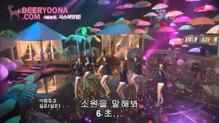 SNSD Yoona solo singing part 1/2 birthday tribute 2011