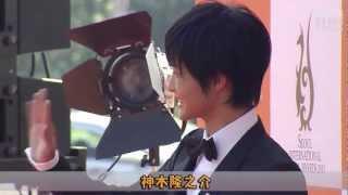 『ソウルドラマアワード2011』レットカーペット-「神木隆之介」 ©JNJTV...