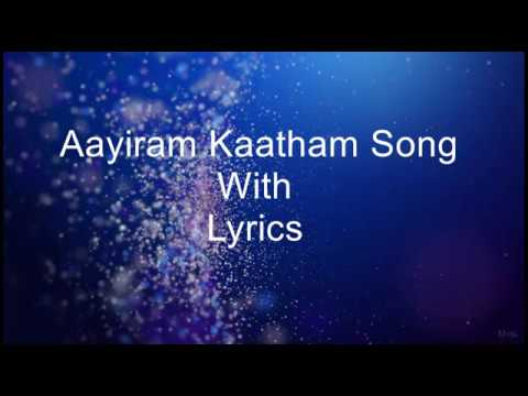Malarvadi Arts Club | Aayiram Kaatham Song With Lyrics