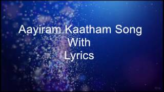 Malarvadi Arts Club | Aayiram Kaatham Song With Lyrics