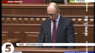 Арсеній Яценюк - прем'єр-міністр України