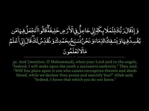 Surah Baqara | Mishary Rashid al Efasy سورة البقرة | مشاري العفاسي