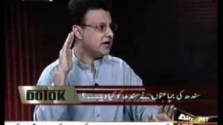Ayaz Latif Palijo on ARY TV with Mazhar Abbas on Sindh issues Part 1