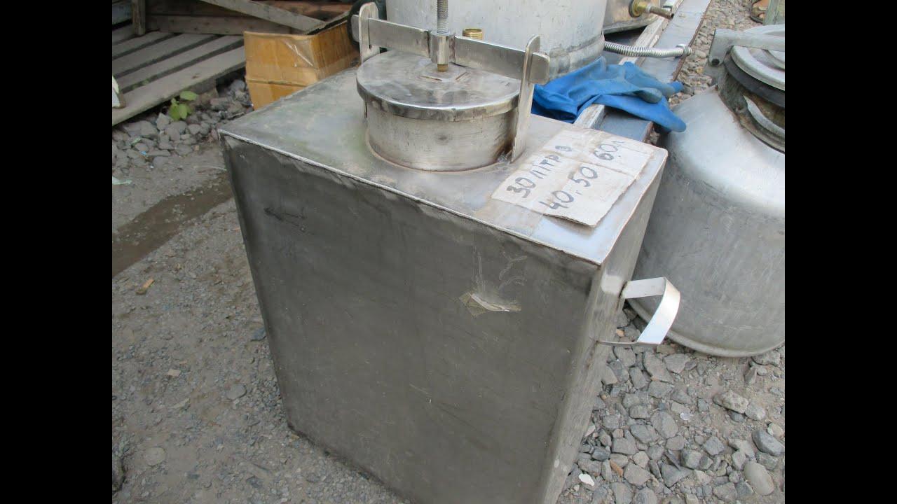 Супер куб для самогонного аппарата своими руками самогонные аппараты проточные