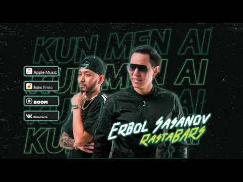 Erbol Sasanov & RastaBARS - Kun Men Ai (Audio)